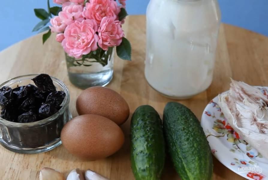 1.Приготовьте все необходимые ингредиенты.
