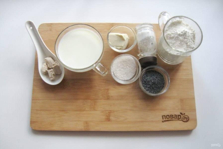 Подготовьте ингредиенты для приготовления пирога.
