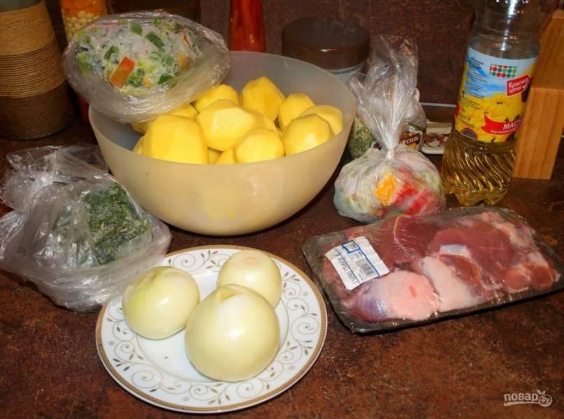 1. Это блюдо выступает в качестве самостоятельного и подается только в горячем виде. Свинину для этого блюда можно брать любую по вкусу (подойдут даже ребра).