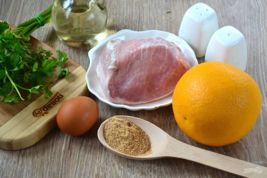 Подготовьте все необходимые ингредиенты. Мясо я советую использовать только свежее охлажденное, не мороженое, тогда рулетики получатся особо сочными. Кстати, апельсин можно заменить на мандарин, тогда начинка станет слаще.