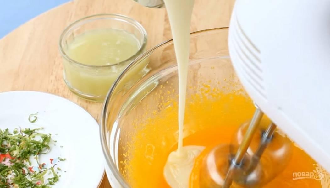 6.Желтки отделите от белков и взбейте миксером. Добавьте сгущенное молоко и продолжайте взбивать.