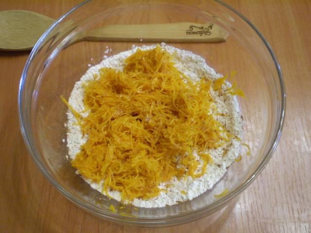 В глубокую тарелку влейте йогурт, добавьте муку, ванилин, соду гашеную, сахар и тыкву.