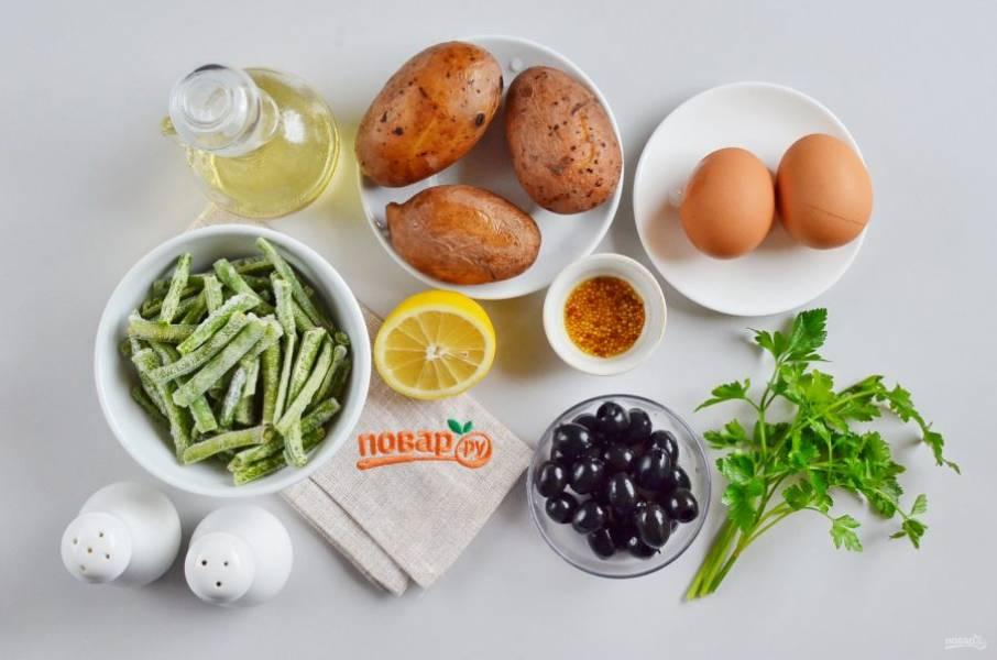 Подготовьте ингредиенты для салата. Оливки подойдут как черные, так и зеленые, ориентируйтесь на свой вкус. Приступим! Поставьте воду для варки фасоли на огонь, пусть закипит. Посолите немного.