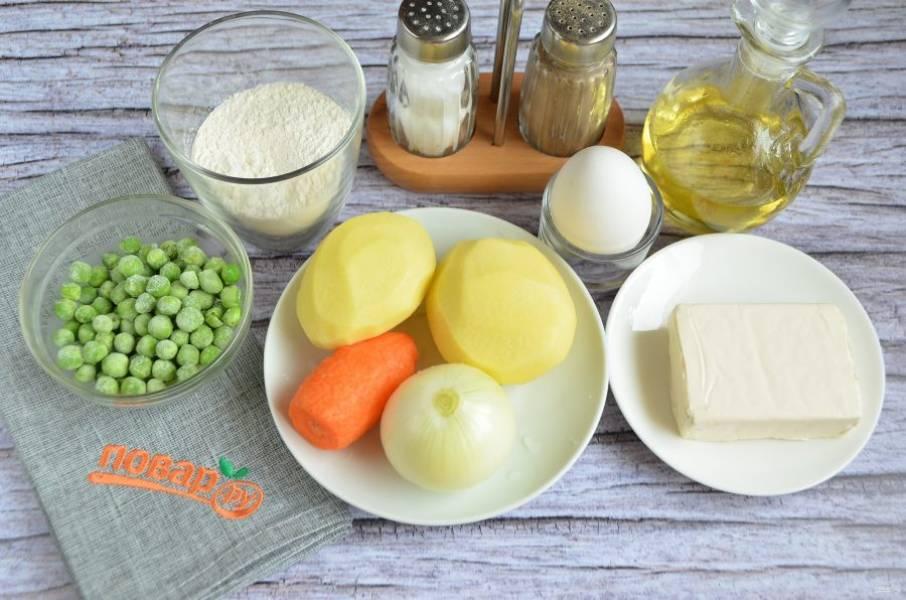 2. Подготовьте продукты для супа.