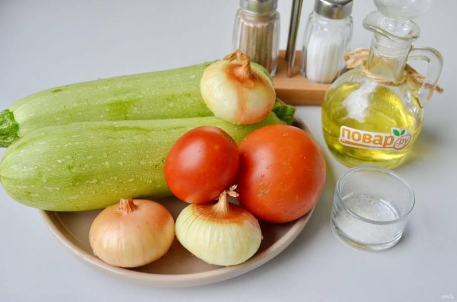 1. Подготовьте овощи, специи, масло. Приступим!