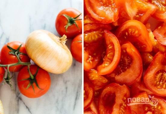 1. Овощи вымойте, очистите, нарежьте.