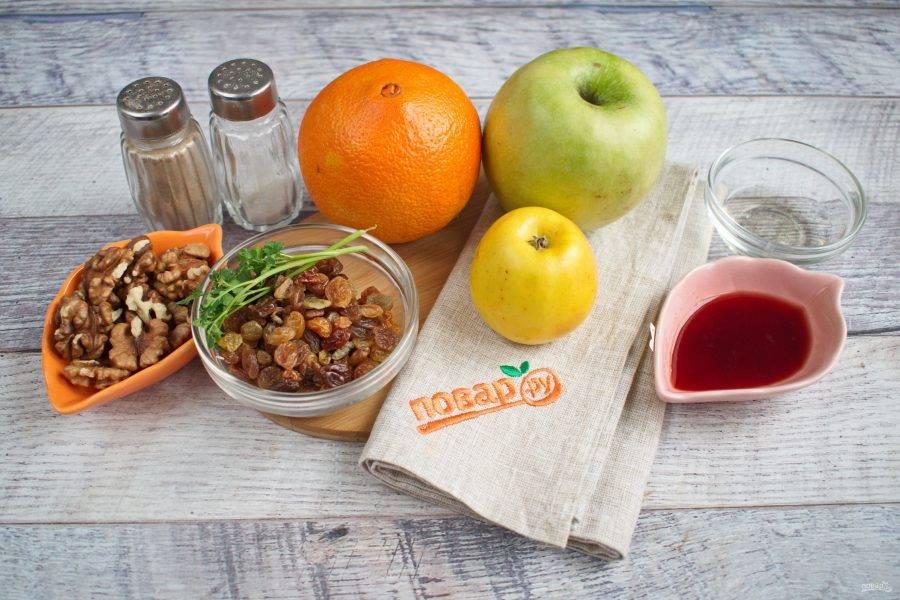 Яблоки и апельсин вымойте. Изюм залейте на 5 минут горячей водой, слейте.