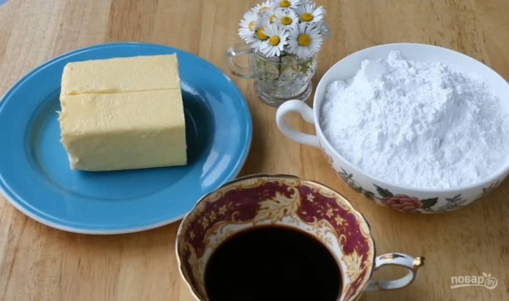 6.Теперь подготовьте необходимые для крема ингредиенты.