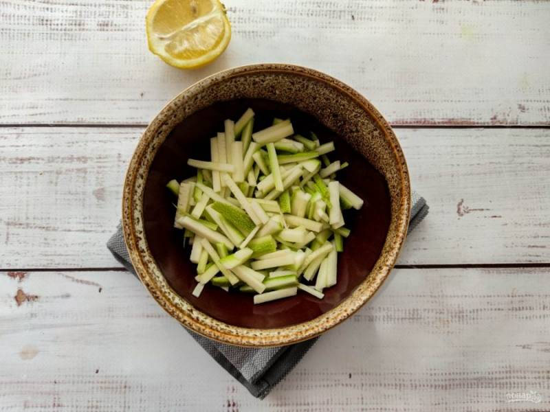 Кабачок хорошо помойте, обсушите, нарежьте соломкой и заправьте лимонным соком.
