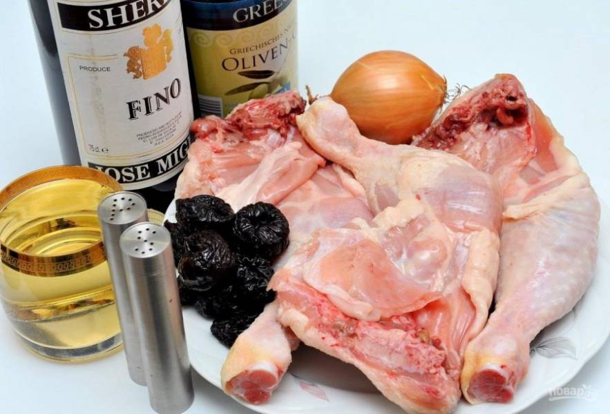 1. Рецепт такой курочки я узнала у одного повара на юге Испании. Аппетитная курица с черносливом по-мароккански готовится на кухнях разных стран мира и пользуется популярностью у нас. Для ее приготовления не нужно много дорогих продуктов, напротив, минимум ингредиентов и усилий.