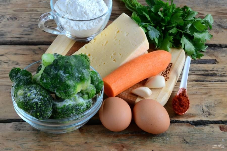 Подготовьте все необходимые ингредиенты. Морковь и чеснок очистите, брокколи отварите до мягкости.