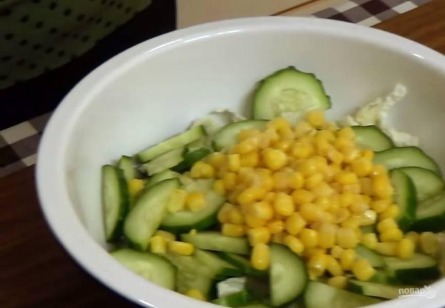 1. Пекинскую капусту нарежьте тонкими полосками, свежий огурец — пластинками. Добавьте к ним консервированную кукурузу и перемешайте.