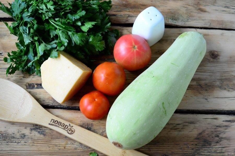 Подготовьте все необходимые ингредиенты. Кабачок выбирайте молоденький, с зеленой кожурой.