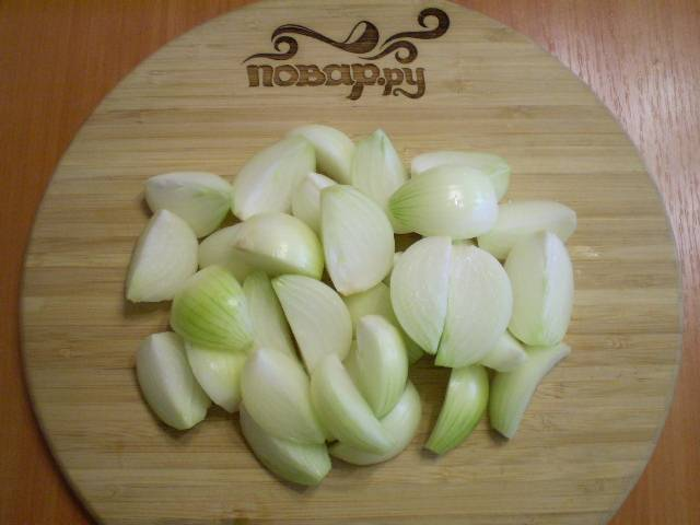 Порежьте лук на четвертинки, чтобы потом было удобно измельчать его.