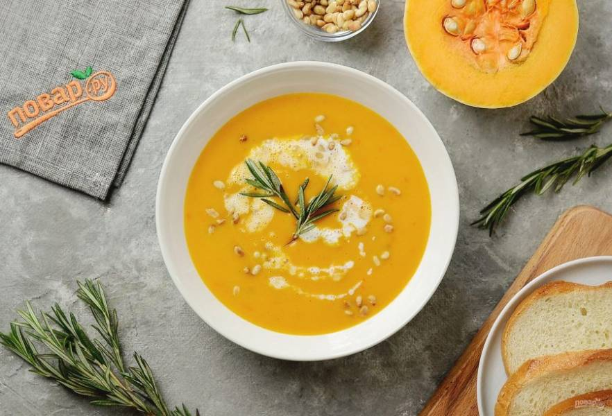 Австрийский тыквенный суп готов, приятного аппетита!