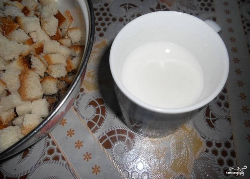 2.Наливаем 250 грамм молока.