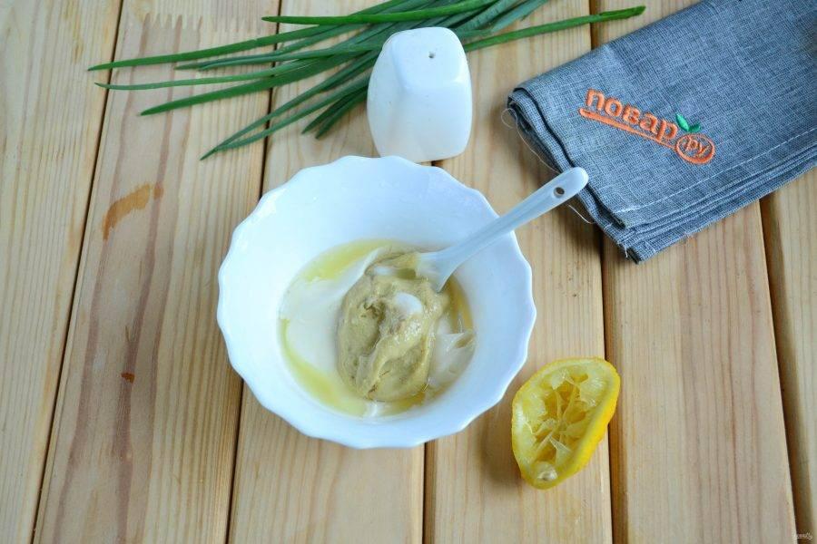 Подготовьте маринад. В небольшой миске смешайте майонез, горчицу, сок половины лимона. Майонез и горчицу можно использовать в разных пропорциях - больше майонеза, больше горчицы, я беру их поровну, такой вариант мне нравится больше всего. Горчица во время запекания теряет остроту, оставляя лишь приятный аромат и нежный вкус.