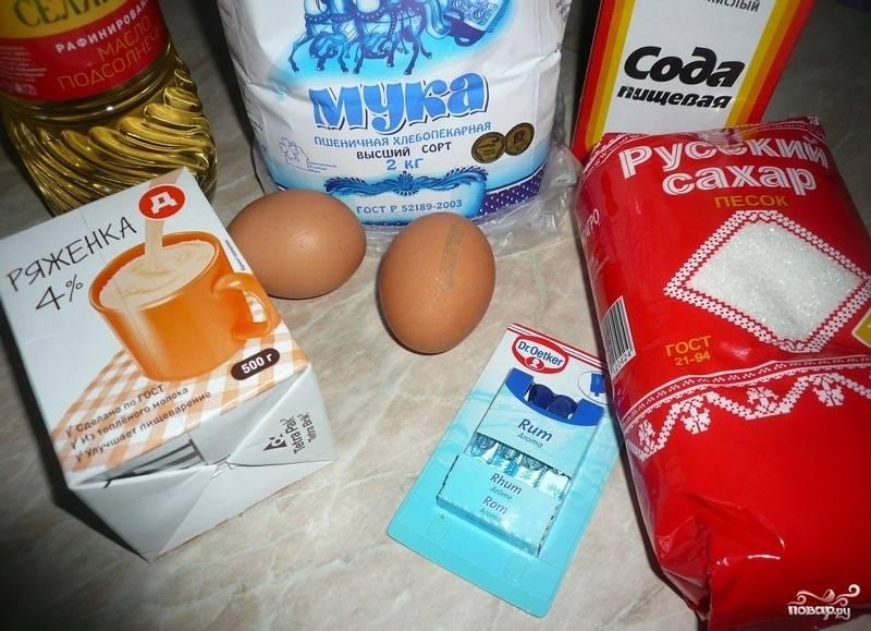 Это простой и незатратный рецепт приготовления сытного пирога. Я добавила в тесто изюм, но можно добавить и курагу, и свежие фрукты или ягоды, и даже творог.
