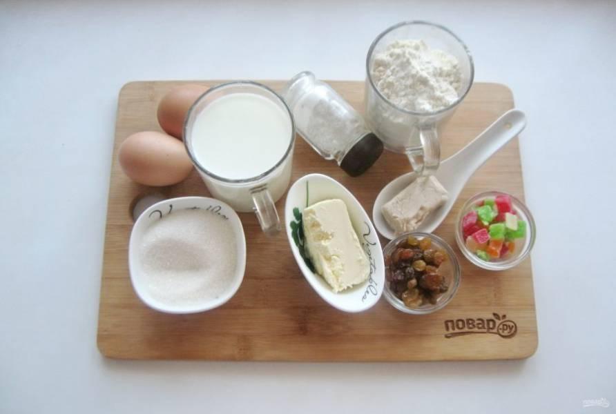 Подготовьте все ингредиенты для приготовления куличей.