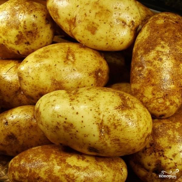 Картофель хорошенько промываем. Если картофель молодой, то его можно не чистить. Если старый - тогда, конечно, нужно очистить от кожуры. У меня был молодой, поэтому я не чистил.