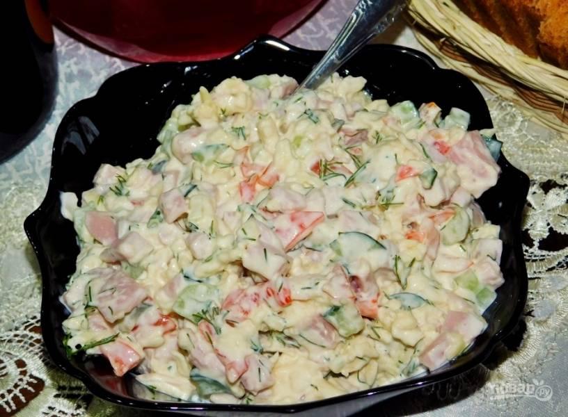 Салат с ветчиной, сыром и болгарским перцем