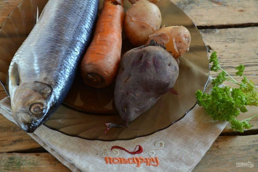 Подготовьте все необходимые ингредиенты. Овощи отварите до готовности в подсоленной воде. Сельдь очистите от кожицы, удалите все кости.