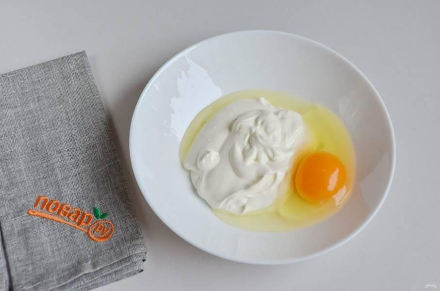 3. Сметану соедините с яйцом.