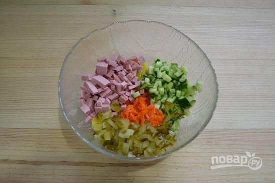 11. Выложите в салатник.