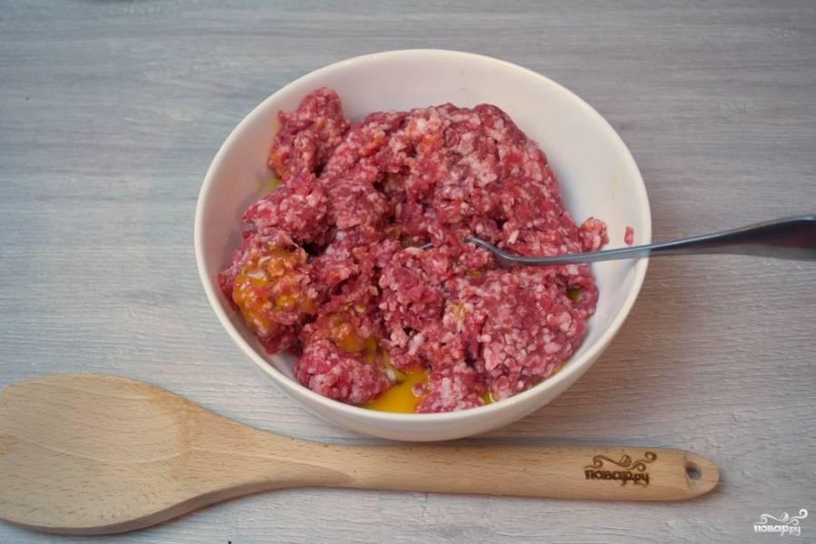 Хорошо вымешайте его, добавьте 0,5 стакана ледяной воды и снова перемешайте. Это даст запекающемуся мясу сочность.