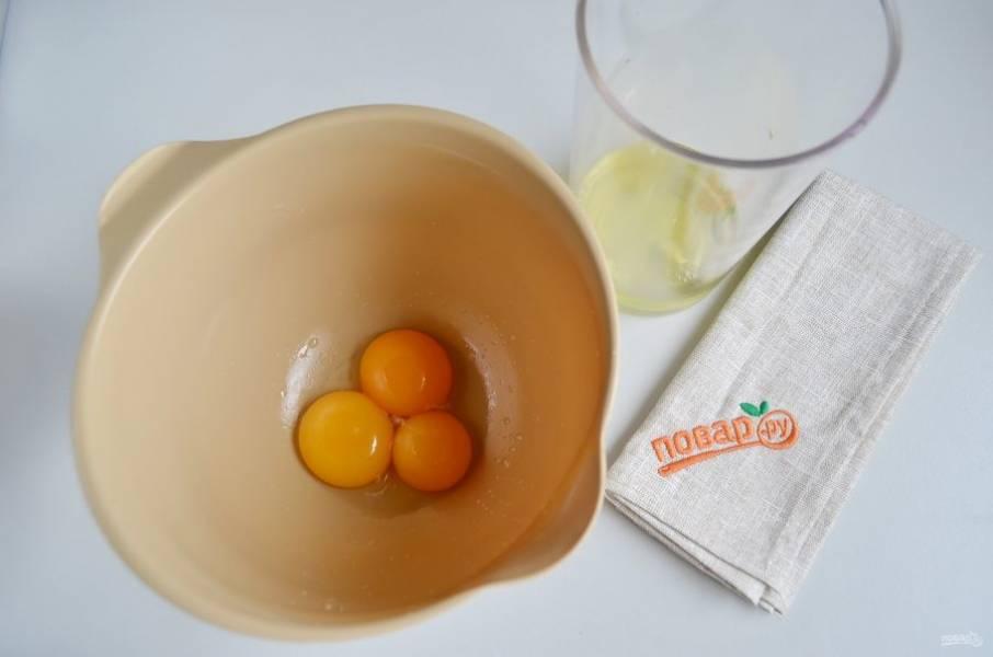 2. Отделите желтки от белков, положите их в высокие посудины, удобные для взбивания.