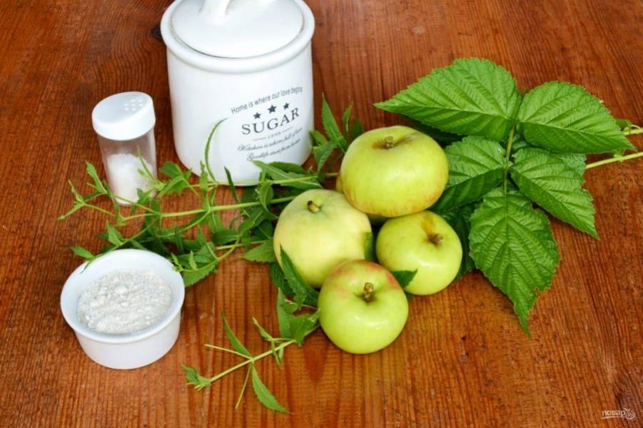 Яблоки и листья тщательно вымойте.