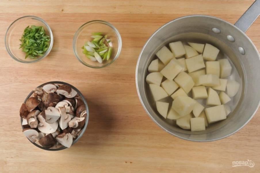 1. Картофель почистите и нарежьте кубиками. Выложите их в кастрюлю с холодной подсоленной водой. Доведите до кипения, а затем варите 20 минут. Грибы нашинкуйте четвертинками. Лук порубите под углом.