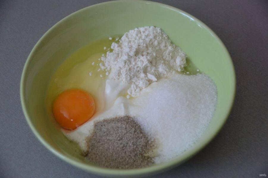 Приготовьте заливку из сметаны, ванильного сахара, яйца и крахмала, размешайте.