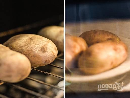 1. Картофель вымойте как следует и обсушите. Запекайте в духовке около часа при температуре 200 градусов или в микроволновке при максимальной мощности минут 12, переворачивая каждые 3 минуты. После нужно дать картофелю полежать 10-15 минут.