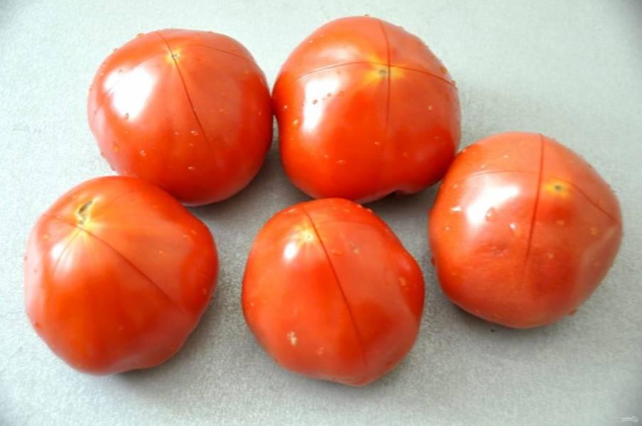 Помойте помидоры, сделайте на них крестообразные надрезы сверху, поместите в кипяток буквально на пару минут, затем под холодную воду.