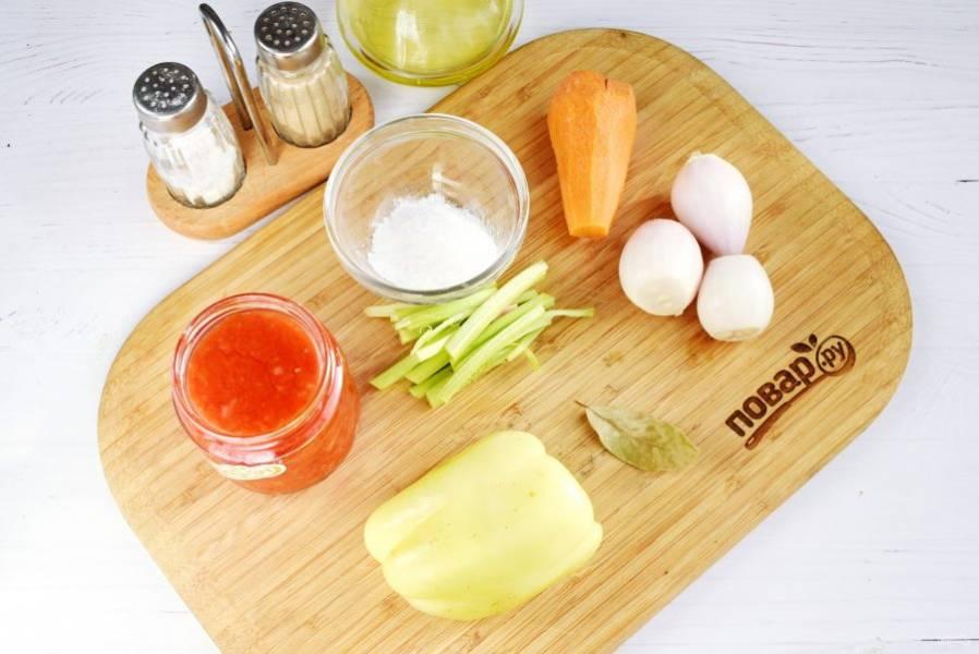 Овощи вымойте, очистите.