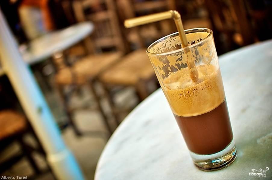 Кофе-фраппе