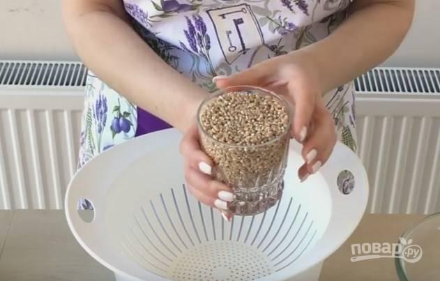 1. Под холодной проточной водой помойте пшеницу несколько раз. Вода должна стать прозрачной. Выложите в сито, чтобы вода стекла.