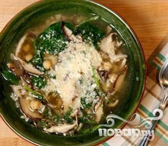 Суп со шпинатом и бараньим горохом