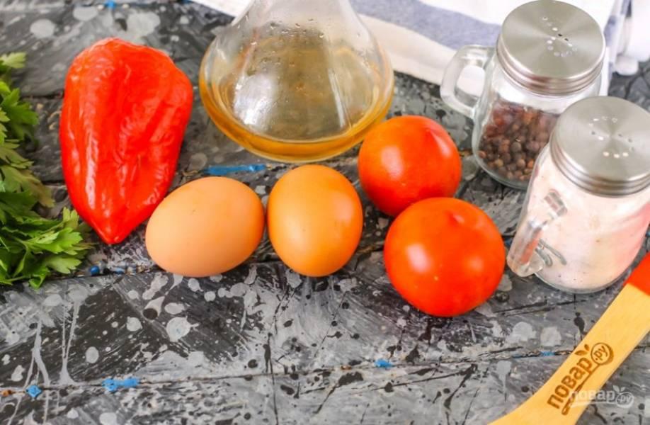 Подготовьте указанные продукты. Лучше всего использовать куриные яйца с фермы.