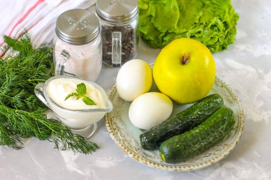 Подготовьте ингредиенты. Куриные яйца заранее отварите в подсоленной воде примерно 10-12 минут с момента закипания жидкости и остудите в холодной воде еще 15-20 минут.