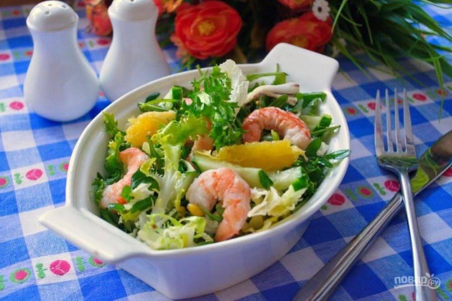 6. Подайте салат к столу. Вкус потрясающий. Некоторые виды салатов в миксе дают небольшую горчинку, но сладкий апельсин все гармонизирует и делает салат невероятно сочным и сладким.