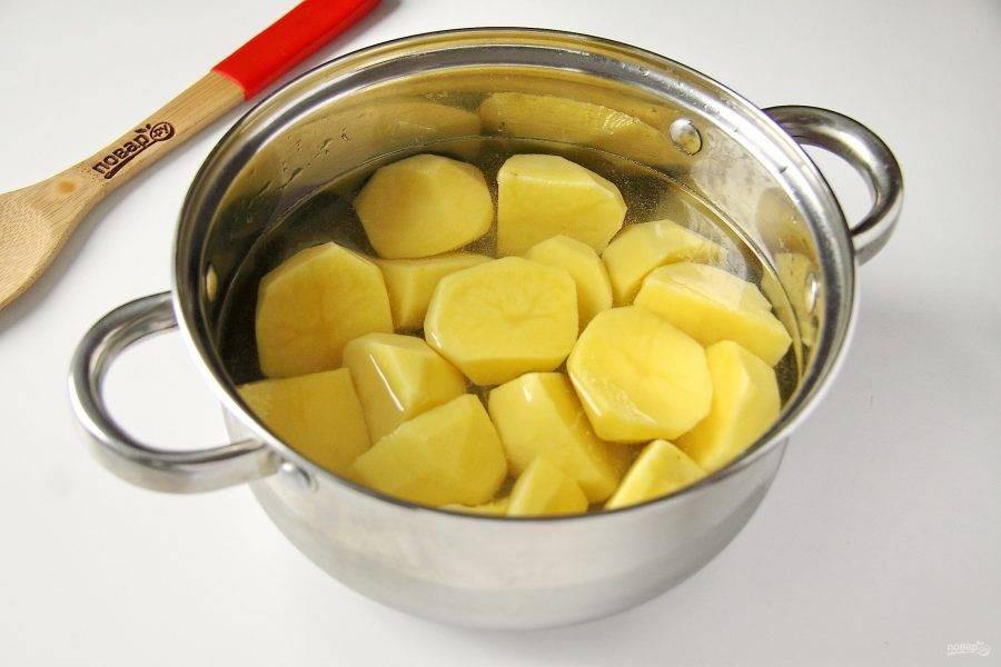 Картофель очистите, нарежьте, залейте водой и отварите до готовности.