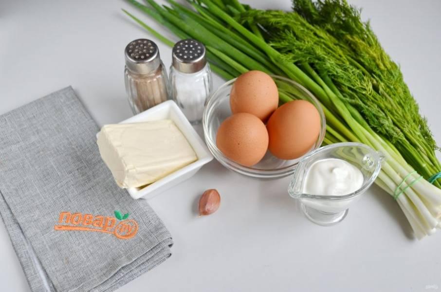 1. Подготовьте продукты. Вымойте зелень. Отварите яйца, остудите и осторожно очистите от скорлупы.