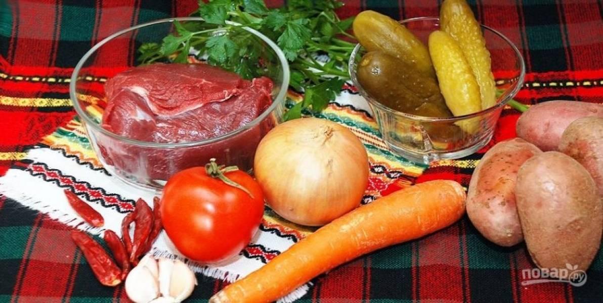 Начинаем приготовление блюда с подготовки основных ингредиентов. Очищаем овощи, мясо хорошенько промываем под водой.