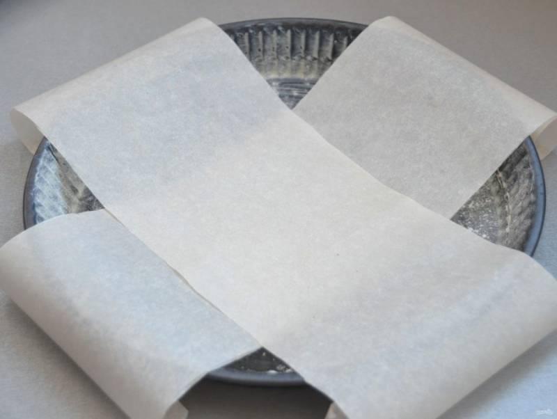Если форма неразъёмная, можно проложить бумагу для выпечки со свисающими концами, для удобства выемки пирога из формы.