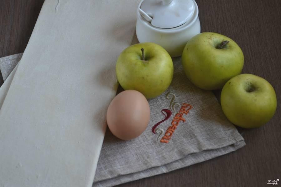 Для приготволения пирога с яблоками вам понадобится два прямоугольных листа готового слоеного бездрожжевого теста, несколько яблок кислых сортов, сахар и яйцо.