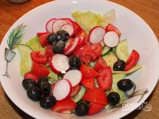 Нарезаем редиску и оливки, солим и перчим по вкусу.
