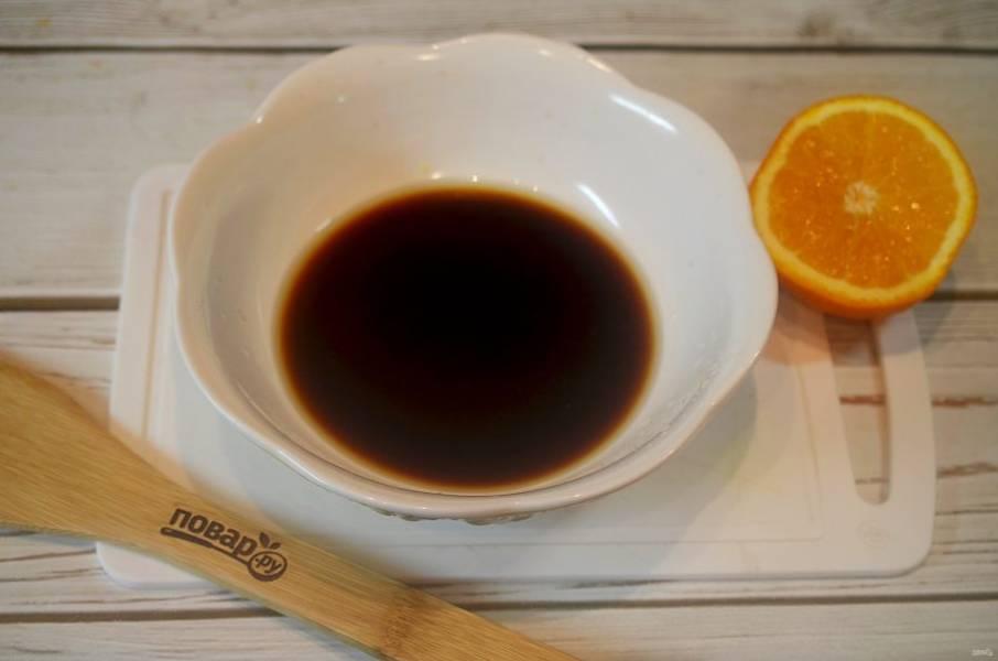 1. Из апельсинов выжмите сок, добавьте соевый соус.