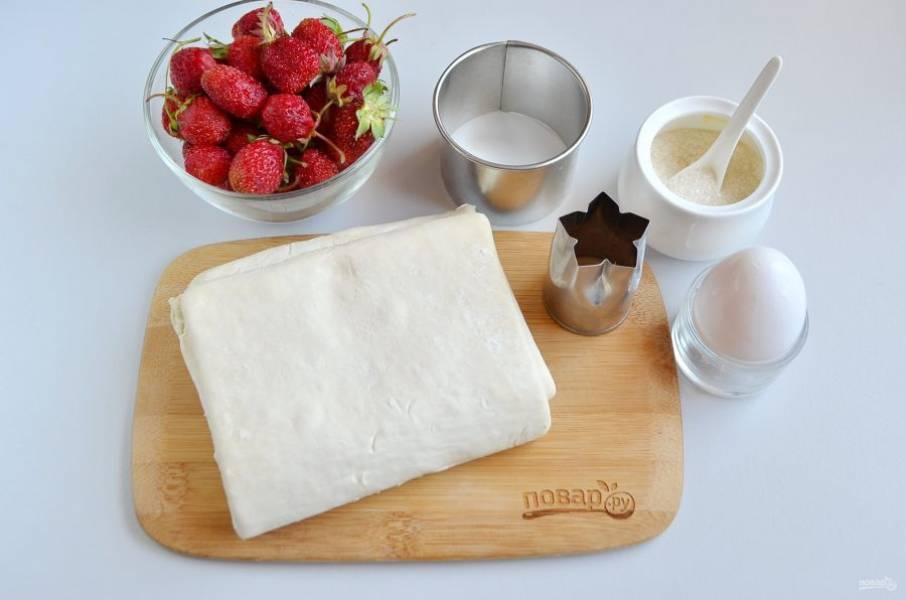 1. Подготовьте продукты, разморозьте тесто при комнатной температуре. Вымойте ягоды, оборвите хвостики. Использовать крахмал или нет, решать вам, но сок будет выделяться в любом случае, просто не в таком количестве. Если используете крахмал, то каждую ягодку хорошо обваляйте в нем, перед тем, как положить на тесто.  Сейчас я покажу вам несколько способов сделать простые и красивые слойки. Приступим!